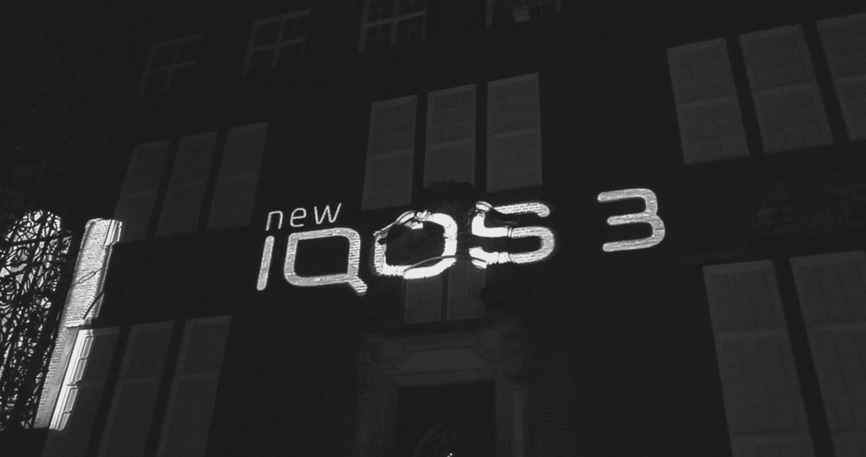 iqos3-premiere-deutschland-hamburg-museum-fuer-hamburgische-geschichte-blogger-influencer-jasmin-kessler-koeln-deutschland-8kopie